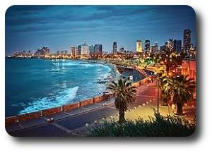 5th International NVR Conference 2018 Israel Tel Aviv.